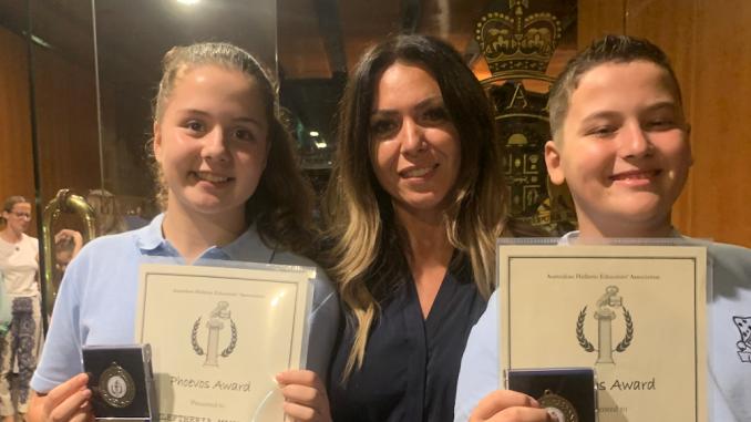 Stanmore Public School Hellenic Champions