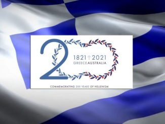 stanmore public school greek independence day 2021 banner