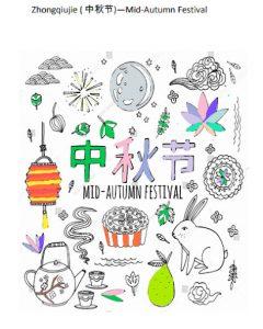 stanmore public school moon festival