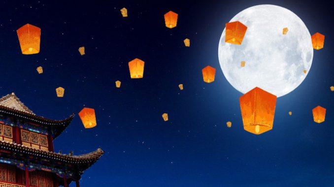 stanmore public school moon festival 2021